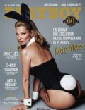 Kate Moss on the cover of Playboy (Italy) - January 2014