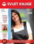 Svijet Knjige Magazine [Croatia] (June 2009)