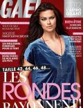 Gael Magazine [Belgium] (January 2012)