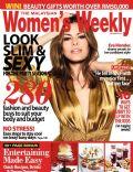 Women's Weekly Magazine [Malaysia] (December 2011)