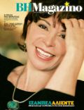 Vimagazino Magazine [Greece] (25 December 2010)