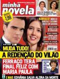 Minha Novela Magazine [Brazil] (18 April 2008)