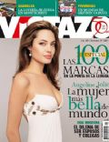 Vistazo Magazine [Ecuador] (29 November 2007)