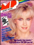 Olivia Newton-John on the cover of Muziek Parade (Netherlands) - November 1980