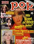 Olivia Newton-John on the cover of Melody Maker (Germany) - August 1979