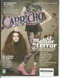 Capricho Magazine [Brazil] (20 August 2006)
