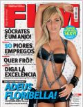 Luciana Abreu on the cover of Fhm (Portugal) - February 2008