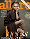 Sasha Pivovarova on the cover of Allure (South Korea) - September 2009
