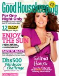 Salma Hayek on the cover of Good Housekeeping (United Arab Emirates) - February 2012