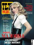 Madonna on the cover of Tele Week (Ukraine) - August 2013