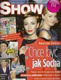 Katarzyna Zielinska, Malgorzata Socha on the cover of Show (Poland) - July 2014