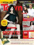 Ivi Adamou on the cover of Down Town (Cyprus) - April 2012