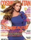 Cosmopolitan Magazine [France] (June 2009)