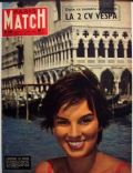 Antonella Lualdi on the cover of Paris Match (France) - September 1957