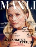 Maxli Magazine [Ukraine] (March 2012)