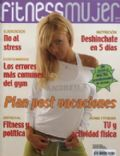 Evangelina Anderson on the cover of Fitness (Argentina) - April 2007