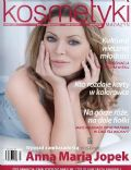 Anna-Maria Jopek on the cover of Kosmetyki (Poland) - March 2009