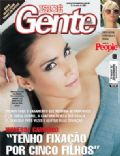 Paris Hilton, Wanessa Camargo on the cover of Isto E Gente (Brazil) - May 2007