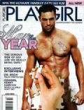 Charles Dera on the cover of Playgirl (United States) - July 2005