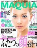Maquia Magazine [Japan] (March 2009)