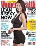 Women's Health Magazine [Philippines] (August 2011)