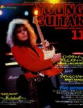 Young Guitar Magazine [Japan] (November 1988)