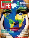 Karsiyaka Life Magazine [Turkey] (March 2011)