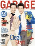 Garage Magazine [Philippines] (March 2011)