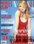 Harpers Bazaar Magazine [China] (April 2006)