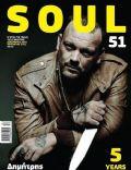 Soul Magazine [Greece] (January 2011)