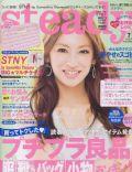 Steady Magazine [Japan] (July 2010)