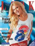 Carolina Oltra on the cover of Look (Argentina) - November 2007