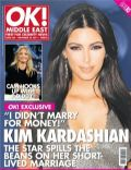 OK! Magazine [United Arab Emirates] (24 November 2011)