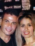 Amr Diab and Zinah Ashour