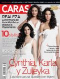 Cynthia Olavarría, Karla Monroig, Zuleyka Rivera Mendoza on the cover of Caras (Puerto Rico) - August 2011