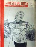 La revue du Liban Magazine [Lebanon] (6 December 1958)