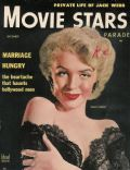 Marilyn Monroe on the cover of Movie Stars (United States) - December 1954