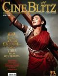 Vidya Balan on the cover of Cineblitz (India) - April 2013