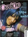 Capricho Magazine [Brazil] (6 August 2006)