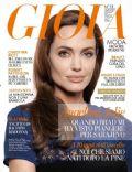 Gioia Magazine [Italy] (31 March 2012)