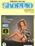 Skorpio Magazine [Italy] (12 May 1988)
