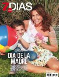 Karina Mazzocco on the cover of 7 Dias (Argentina) - October 2010