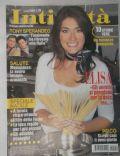 Intimita' Magazine [Italy] (16 December 2009)