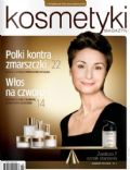 Joanna Brodzik on the cover of Kosmetyki (Poland) - October 2010