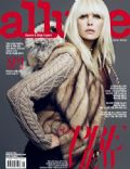 Dewi Driegen on the cover of Allure (South Korea) - January 2011