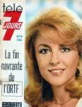 Télé 7 Jours Magazine [France] (7 December 1974)