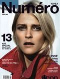 Numero Magazine [South Korea] (August 2009)