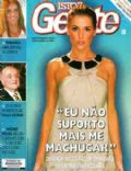Isto É Gente Magazine [Brazil] (22 October 2007)