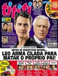 Antônio Fagundes, Bruno Gagliasso, Gabriel Braga Nunes, Leonardo on the cover of Tititi (Brazil) - July 2011