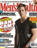 Men's Health Magazine [Russia] (November 2009)